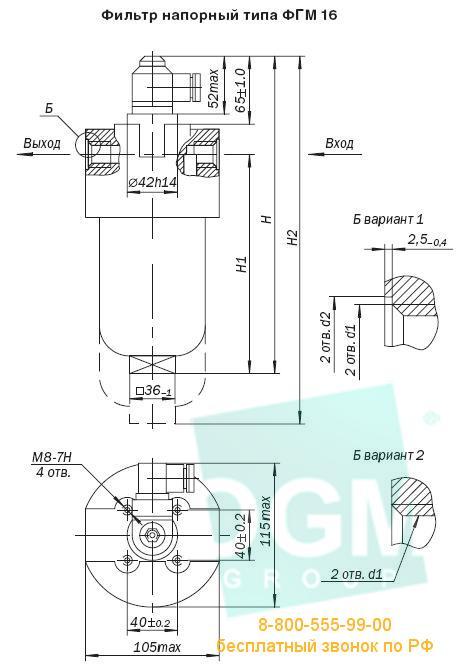 Напорный фильтр для гидравлики на 5 ь микрон